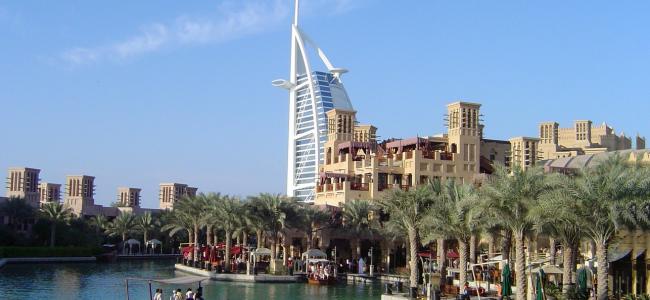 Go to Brand EXPO Dubai